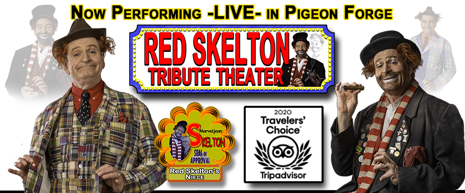 Red Skelton Pigeon Forge show Brian Hoffman